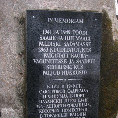 graniidist-malestuskivid-monumendid-9