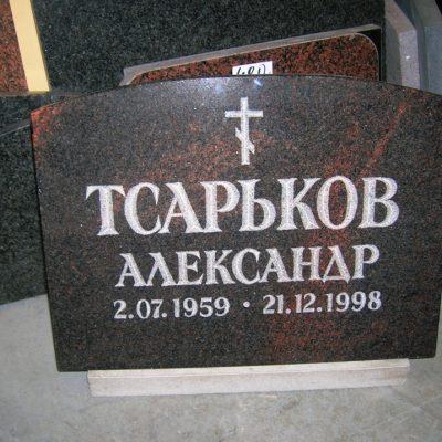 matuseplaadid-hauaplaadid-1