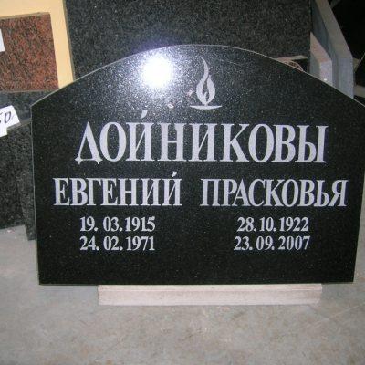 matuseplaadid-hauaplaadid-6